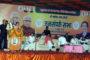 राजेश नागर ने किया मुख्यमंत्री का स्वागत