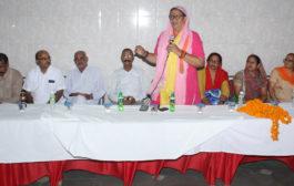 हिमांचल वेलफेयर एसोसिएशन ने बैठक का आयोजन कर बडखल विधानसभा सीट से भाजपा प्रत्याशी सीमा त्रिखा का स्वागत