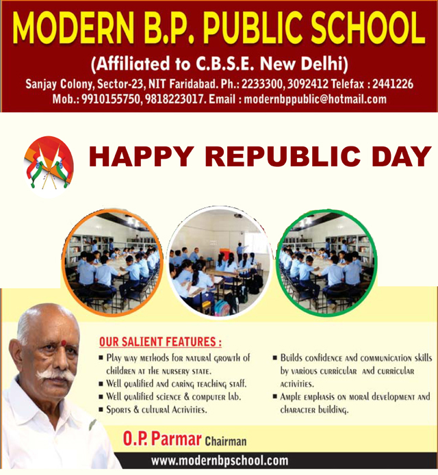 Republic Day greeted by bp school