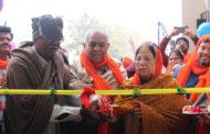 सतयुग ग्राम शिक्षा केन्द्र का गाँव महावतपुर में शुभारमभ