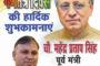 ट्राइब्स इंडिया की ओर से 34वें सूरजकुंड मे लगाया गया स्टाल