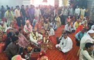 वैष्णोदेवी मंदिर में धूमधाम से हुआ सामूहिक विवाह समारोह
