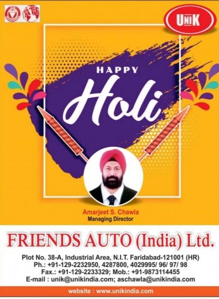 Friends auto wish to Holi