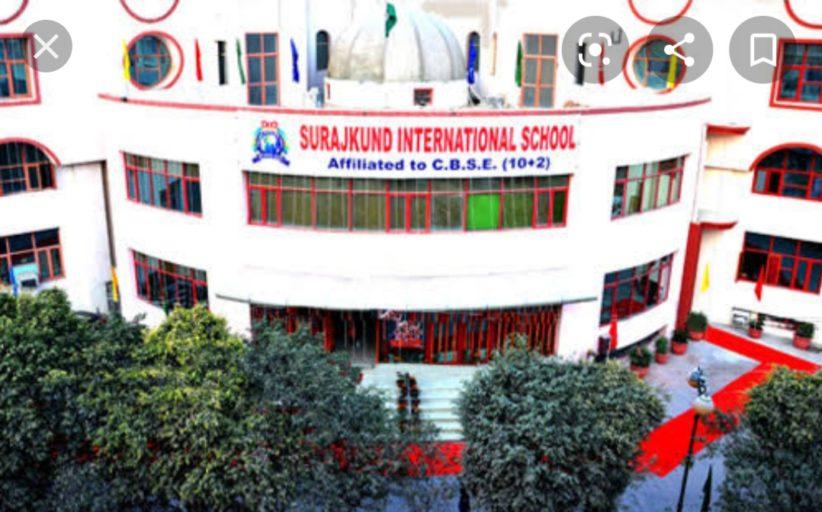 सूरजकुंड इंटरनेशनल स्कूल में कक्षा 10 का शानदार परिणाम।
