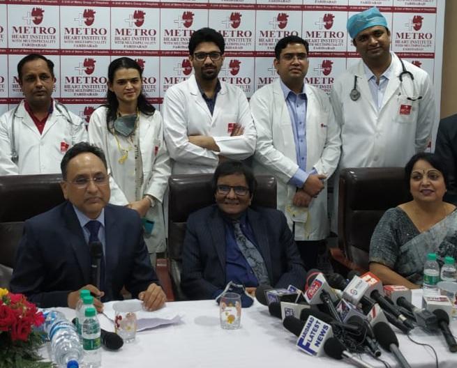 मेट्रो अस्पताल में मिलेंगी लोगों को उच्च स्तरीय स्वास्थ्य सुविधाएं : डा. पुरूषोत्तम लाल