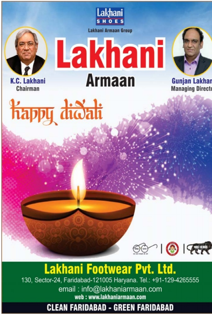 HAPPY Diwali Wish by Lakhani ARMAN