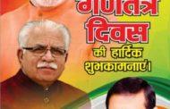 Happy republic day by rajesh nagar