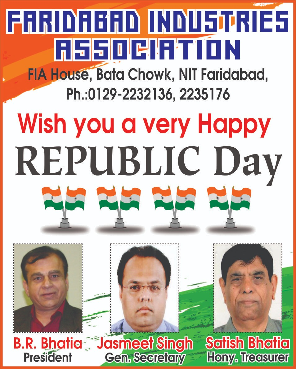 Happy republic day by fia