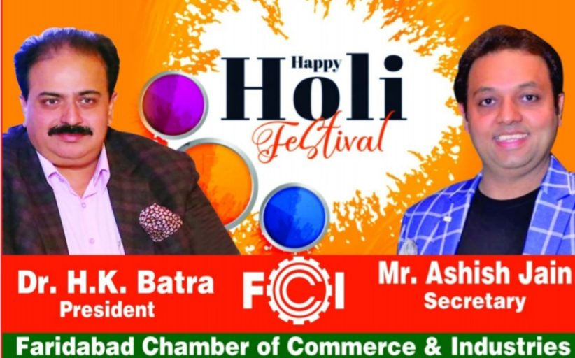 Happy Holi Wish BY fcci